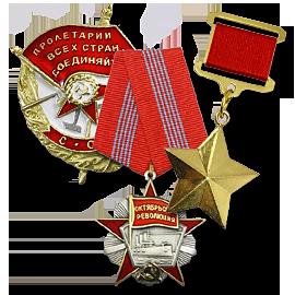 Odznaky a vyznamenání