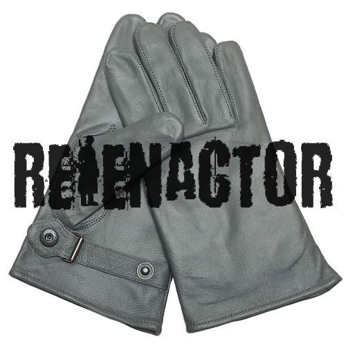 Šedé kožené rukavice