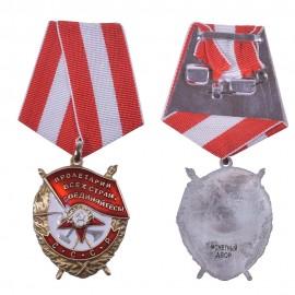 Medaile řádu Rudého praporu na stuze