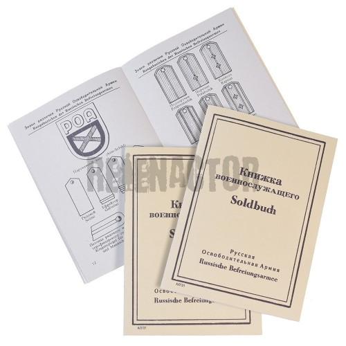 Soldbuch POA - vojenská knížka příslušníků Ruské osvbozenecké armády