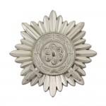 Vyznamenání za statečnost pro příslušníky východních národů s meči - 1. třída